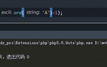 PHP中实现A+1=B