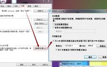 pip install报SSLError有可能是本地代理设置问题