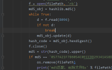 python 计算文件的md5值实例,支持大文件