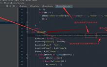 根据URL链接地址快速定位微擎模块文件代码处理文件