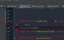 微擎自定义对接个人支付平台接口